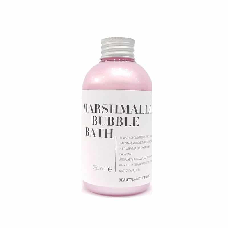 beautylabthestore our products marshmallow bubble bath 250ml pink sugar
